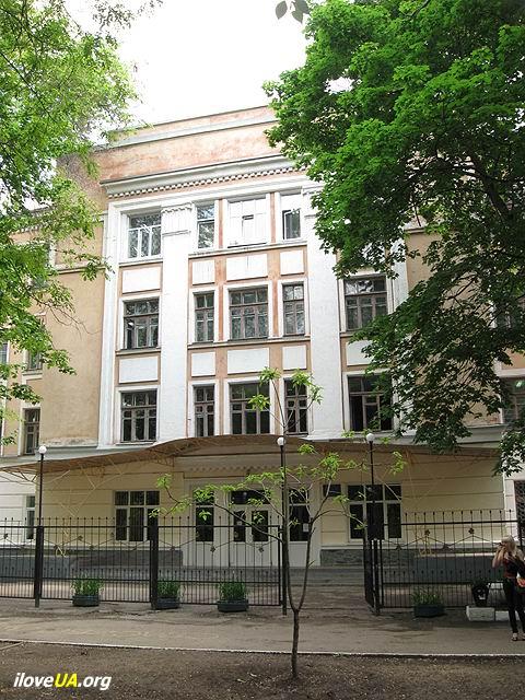 Средняя школа № 2 днепропетровск http