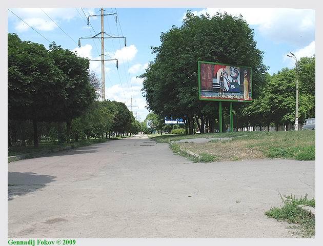 фотографии кирова: